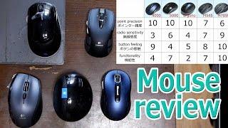 logitech M705t, M545, Microsoft Sculpt Ergonomic Mouse, wireless mouse 5000, mobile 4000