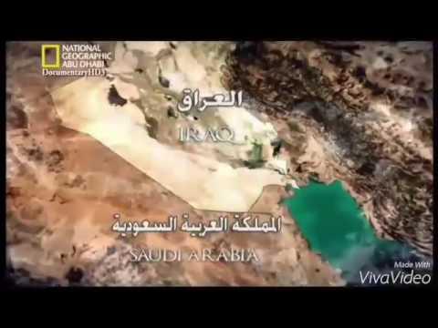 مدينة اريدو الأثرية السومرية  the city of eridu archaeological Sumerian