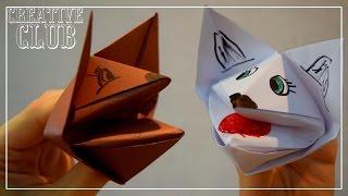 СОБАКА кусака из бумаги / ОРИГАМИ(Любите оригами игрушки? Тогда это видео для Вас! С помощью листика бумаги можно сделать собаку, которая..., 2015-10-13T12:19:03.000Z)
