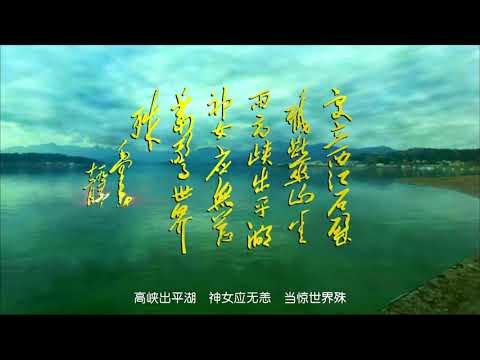 長江三峽大壩 (Three Gorges Dam)