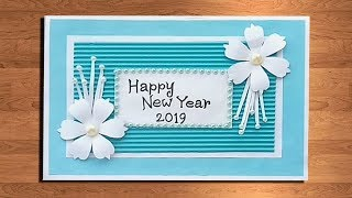 How to make new year card | New Year pop up card (handmade)