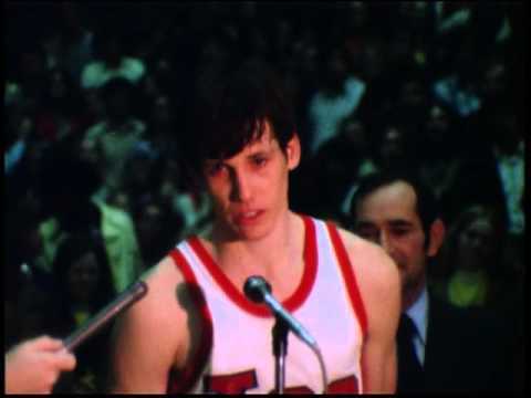 Doug Collins Night - 1973