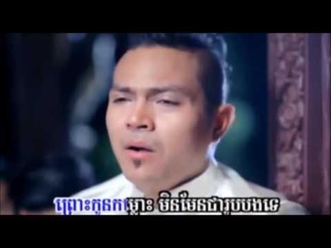 nhac khmer hay Sereymun ► Son Som Luy Chong Dai Oun