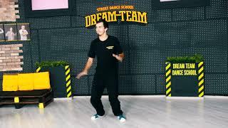 "Хаус танцы – школа Dream Team ""Урок 1"". Базовое движение ""Jacking"""