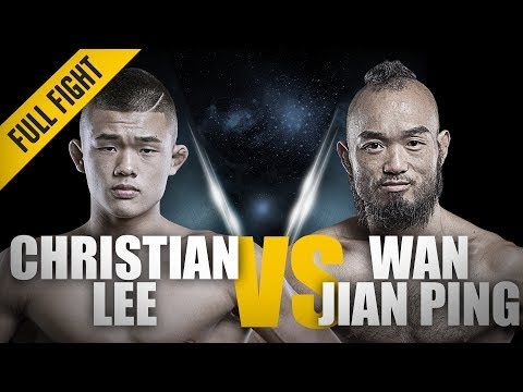 ONE: Full Fight | Christian Lee vs. Wan Jian Ping | Yet Another First-Round Finish | April 2017
