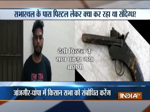 Man held with pistol in Chhattisgarh's Janjgir ahead of PM Modi's visit