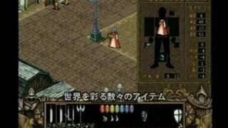 GODIUS(ガディウス) オンラインゲーム情報局