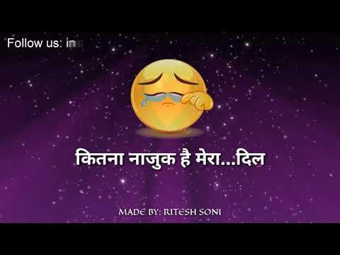 Whatsaap Status of 30 Second !! Sad Song !! BEWAFA PYAR KI RAHON MEIN