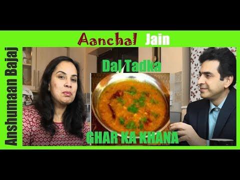 होटल जैसी दाल फ्राई तड़का - Dhaba Style Dal Tadka Recipe | Authentic Dal Fry | Family HomePlus