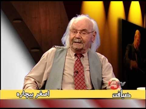 Homayoun Khosravi interview with Asghar Bichareh - Ziafat - ضیافت - همایون خسروی