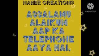 Assalamu alaikum aap Ka telephone aaya Hai. ringtone