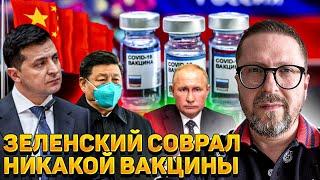 Китайцы не знают о подписанном с Украиной контракте...