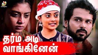 My Pet Names: Ammu Abirami Interview About Karthi & Jyothika | Thambi Movie