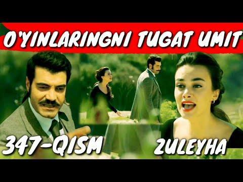 ZULEYHA 347-QISM O'ZBEK TILIDA TURK SERIALI  ЗУЛЕЙХА 347-КИСМ УЗБЕК ТИЛИДА ТУРК СЕРИАЛИ