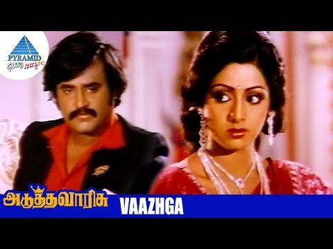 adutha-varisu-movie-songs-|-vaazhga-video-song-|-rajinikanth-|-sridevi-|-silk-smitha-|-ilayaraja