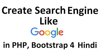 How to  Create a Search Engine Like Google in PHP - Hindi/Urdu Part 7
