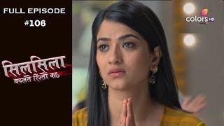 Silsila Badalte Rishton Ka - 29th October 2018 - सिलसिला बदलते रिश्तों का  - Full Episode