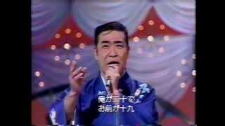 村田英雄 - 夫婦春秋