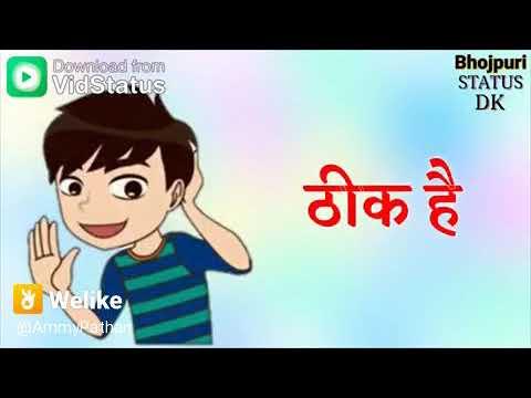 New WhatsApp Status Romantic Video Naya Mal Patayege