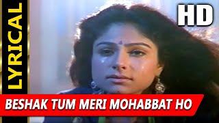 Beshak Tum Meri Mohabbat Ho With Lyrics | Kumar Sanu, Alka Yagnik | Sangram 1993 Songs | Ajay Devgan