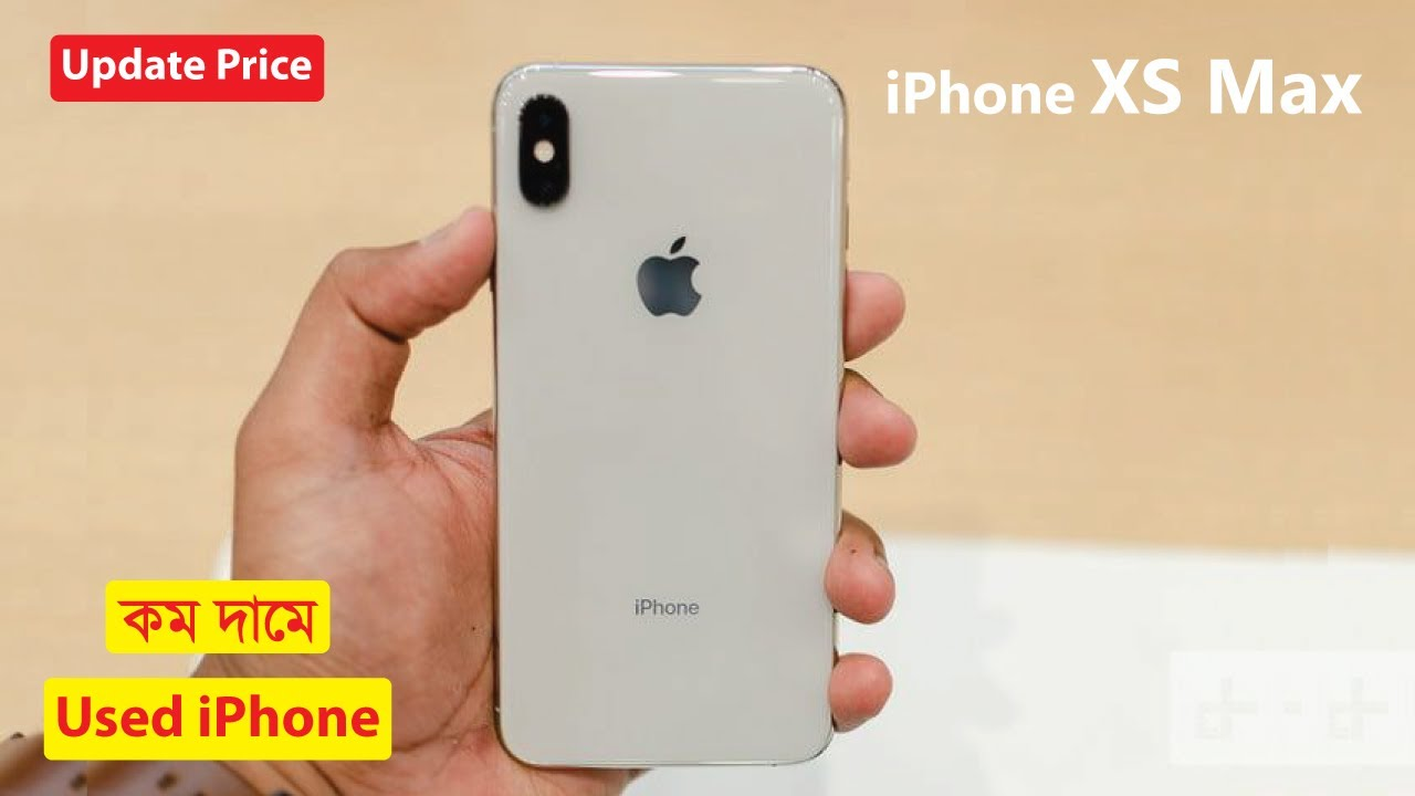 Used iPhone XS Max Price in Dhaka | Second hand iPhone XS Max Price bd | Used  iPhone XS Max Dual Sim - YouTube