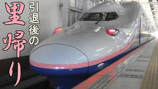 E4系新幹線 本当のラストラン!? 静かな見送り(東北新幹線仙台駅・廃車回送) E4 series Shinkansen Last Run