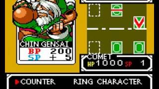 SNK vs. Capcom: Card Fighter's Clash