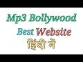 Top mp3 download sites