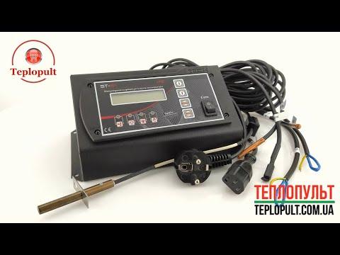 Автоматика для котла TECH ST-81 zPID з датчиком температури газів згоряння