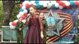 Песня 9 мая в парке..Михайлова Даниэлла avi