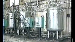 BRITAIN Experiment on Citizens Ebola Anthrax Ethnic Bio Warfare (Full Documentary) Thumbnail