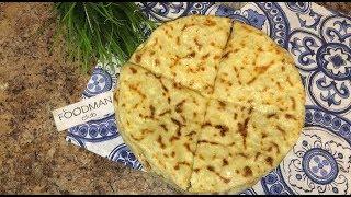 Балкарские хычины: рецепт от Foodman.club