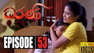 Dharani | Episode 53 25th November 2020