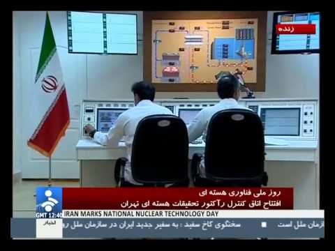 Iran New control room Tehran Research Reactor & Oxygen 18 isotope production Arak nuclear facility