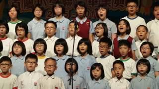 中華基督教會基灣小學(愛蝶灣) 詩班畢業典禮表演綵排
