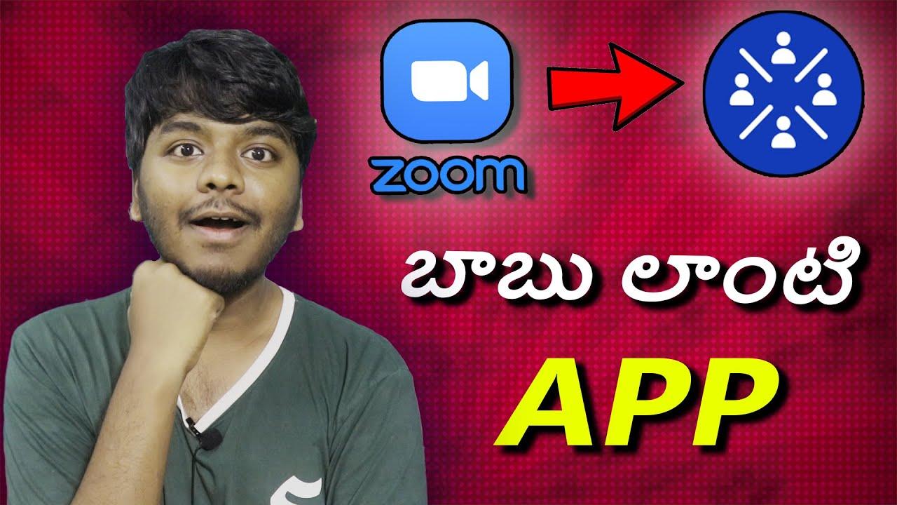 No More Zoom APP Use This New Racha APP | Jio New App is Super Good | Sai Nithin