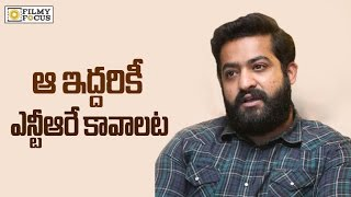 NTR in Dilemma for Next Movie with Rajamouli or Raghavendra Rao - Filmyfocus.com