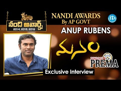 Music Director Anup Rubens Exclusive Interview | Dialogue With Prema #65 |#CelebrationOfLife #479