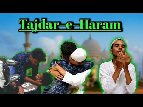 Eid special Tajdar–e–Haram |Atif Aslam |Coke Studio|GKP BOYS
