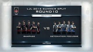 LJL 2016 Summer Split Round10 Match3 Game3 RPG vs DFM