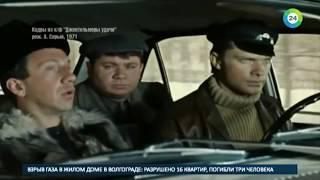 Не стало «красавчика» советского кино Олега Видова