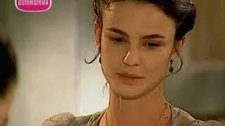 Земля любви (61 серия) (1999) сериал