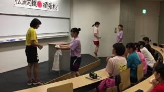 2017年女子U20ハンドボール日本代表 桐蔭横浜大学 松浦志織 激励会