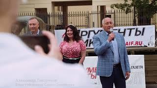 """АиФ"" организовал пробег ретро-автомобилей в центре Петербурга"