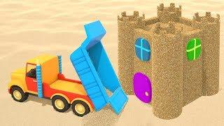 Машинки и замок из песка. Мультик для малышей 0+