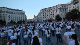 Salsa Rueda de Casino Thessaloniki Guinness World Record 2014