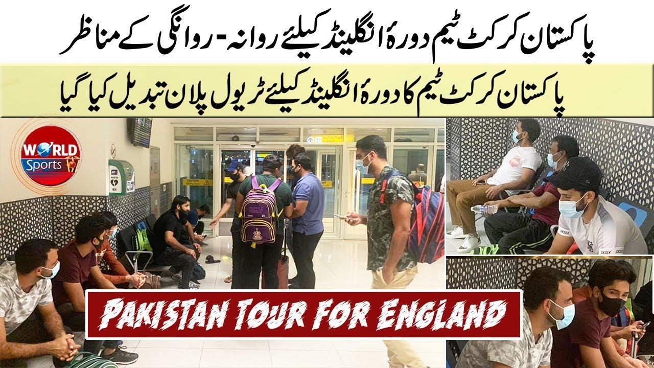Pakistan team departs for England tour 2021  Pakistan vs England 2021