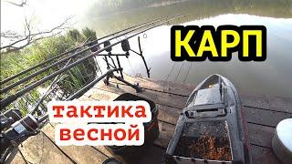Рыбалка на КАРПА с корабликом ВЕСНОЙ Тактика ловли