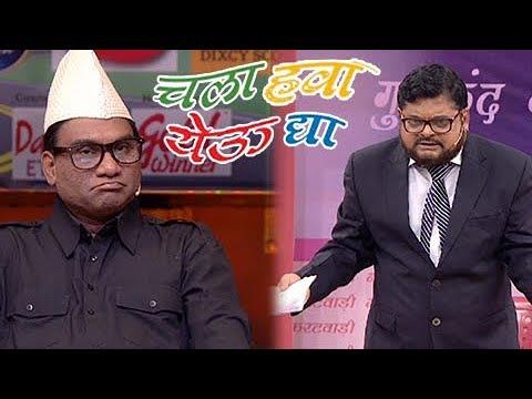 Chala Hawa Yeu Dya | 9 & 10th October 2017 | Kaasav, Pati Gele Ga Kathe Wadi Starcast | Zee Marathi