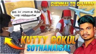 KG -ஐ கதறவிட்ட 😂!! Kutty Gokul Gujarat Funny Sothanaigal| Kutty Gokul English Interview🤣| Tamil